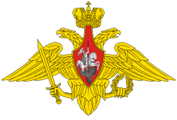 az Orosz Föderáció enterobiasisában