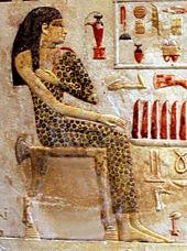 Egyiptomi szalagféreg)