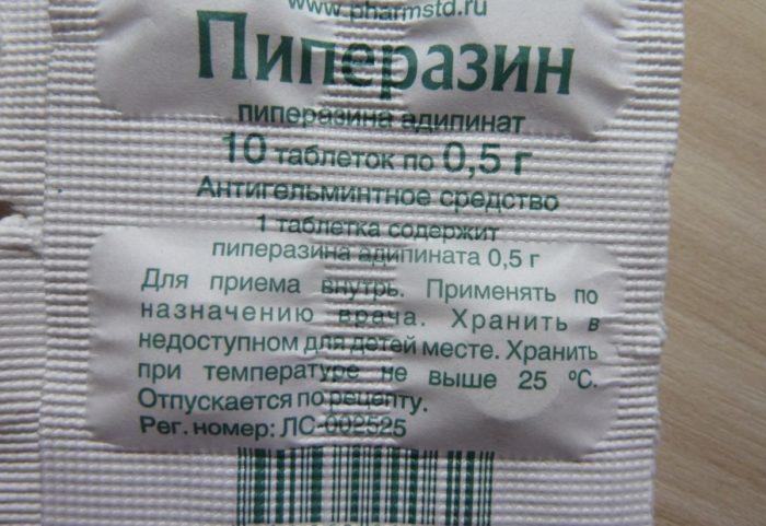 pinworm davosi)