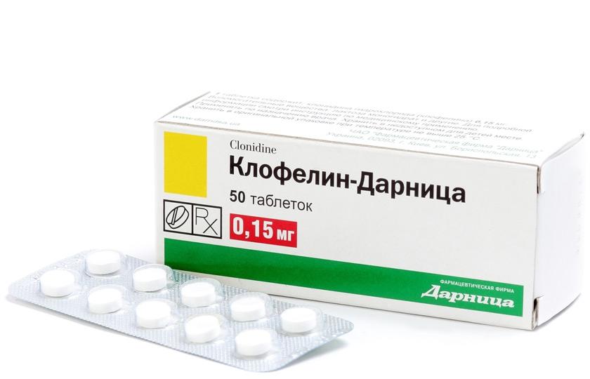 Darnitsa tabletták férgektől)