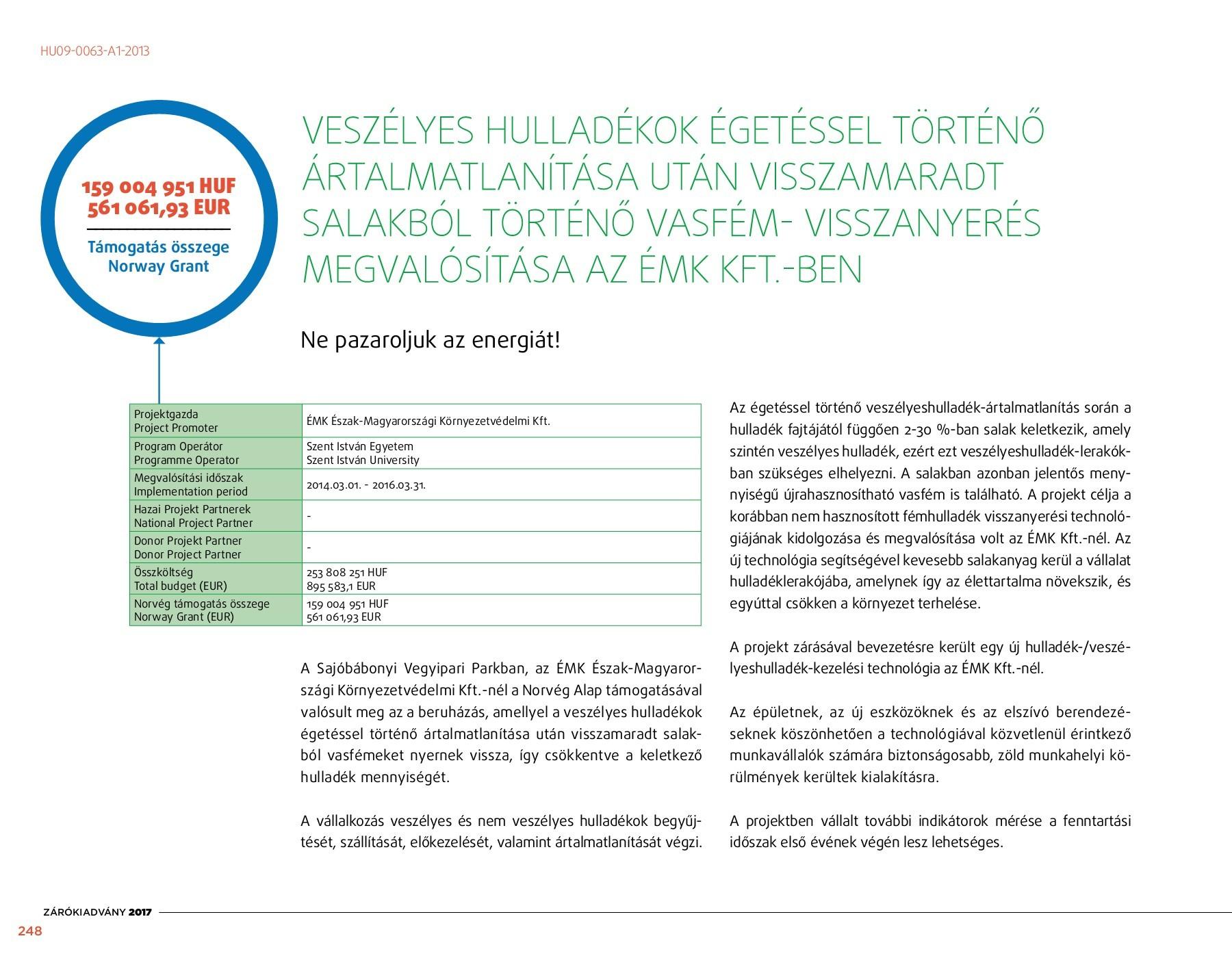aszcariasis vektorok)