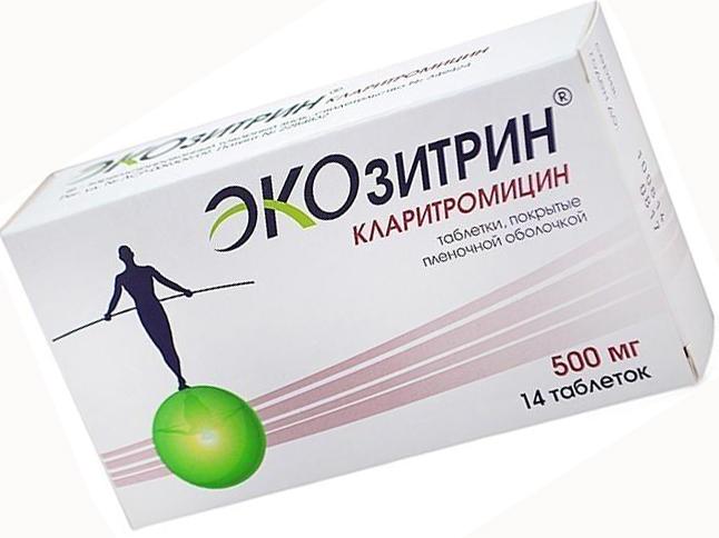 gyermekek számára biztonságos antihelmintikus gyógyszer)