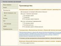 aszcariasis táblázat)