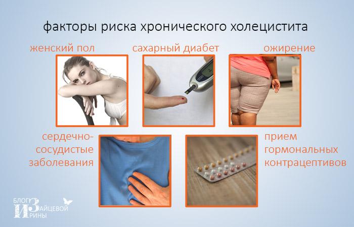 kerekféreg kezelés okai
