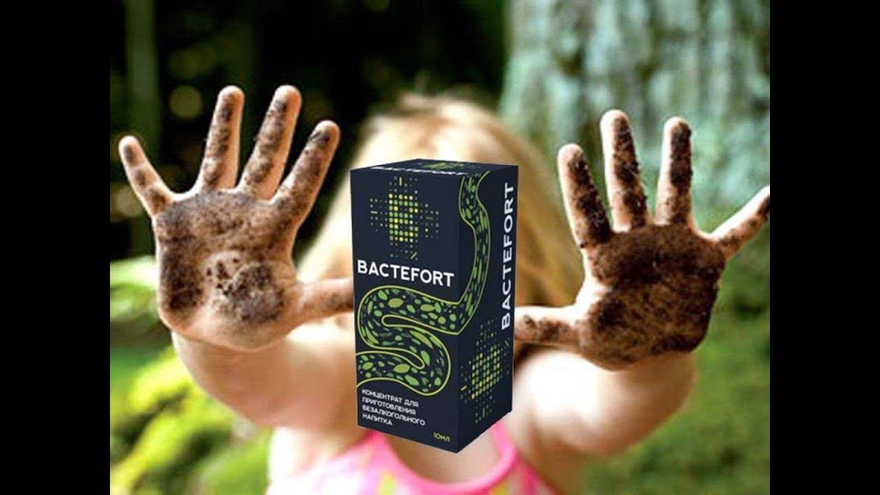 bactefort üdítőital koncentrátum