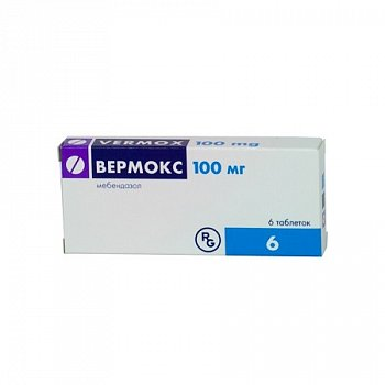 vermox таблетки способ применения)
