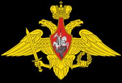 az Orosz Föderáció enterobiasisában)
