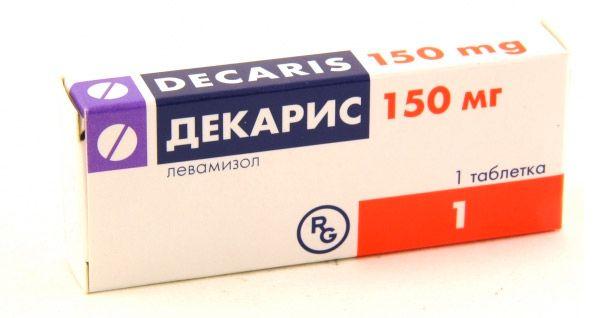 Trichocephalosis során, Féreg gyógyszerek - Férgek - - Pirántel az aszcariasishoz