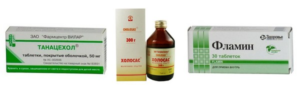 choleretic gyógyszerek giardiasis kezelésére