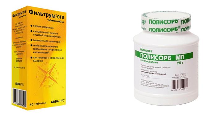toxinok eltávolítása a testből gyógyszerek