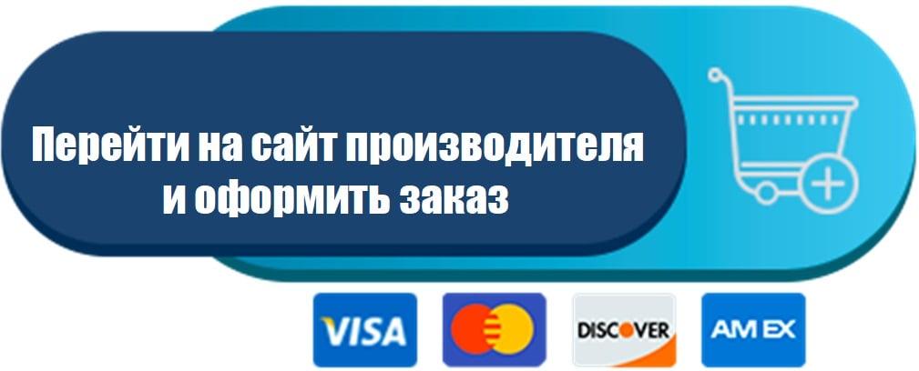 Voronezs méregtelenítése)