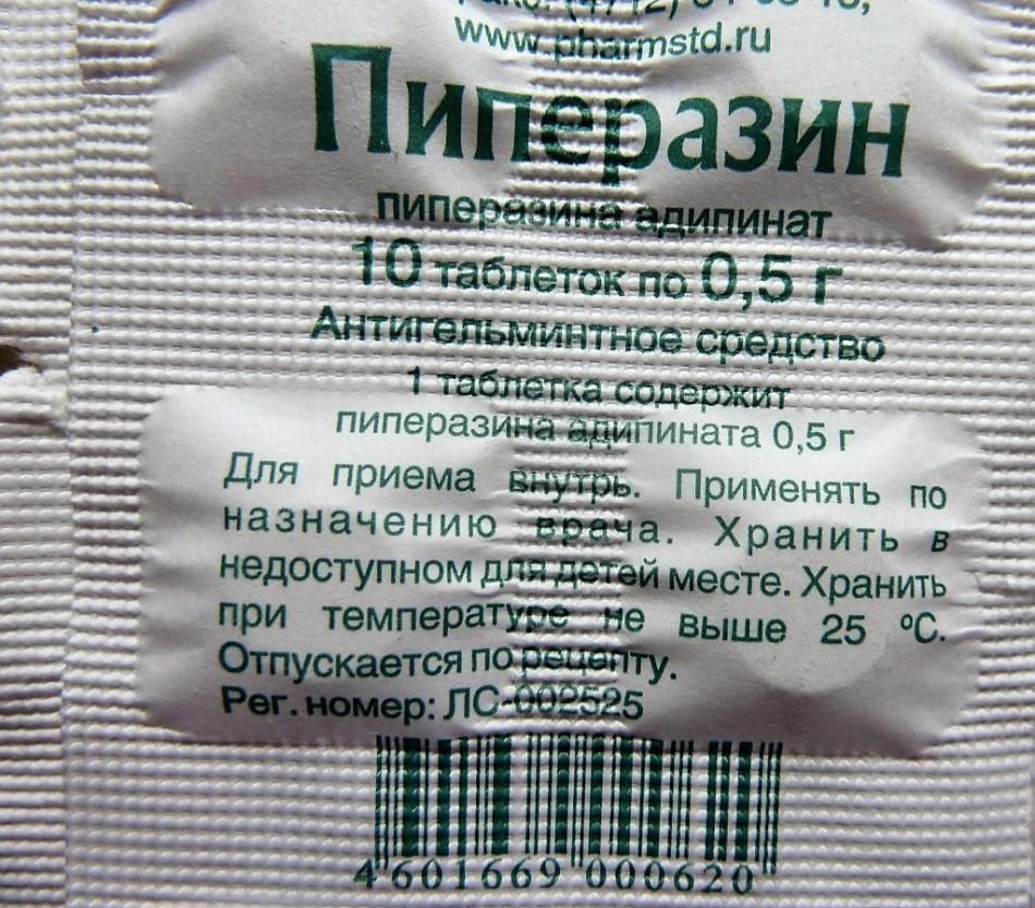 gyógyszer bendox férgekhez
