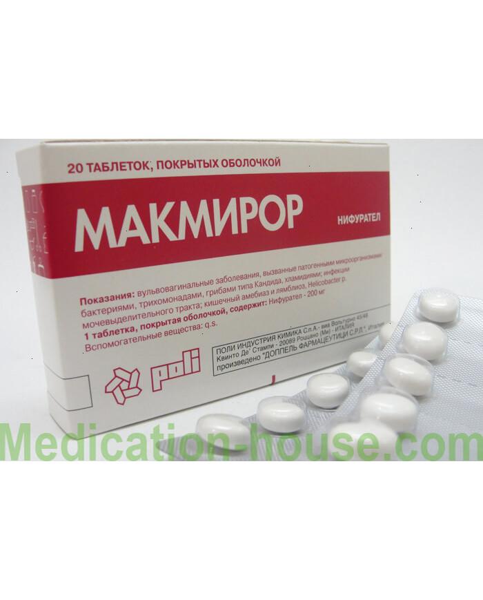 gyógyszerek férgek ellen terhesség alatt