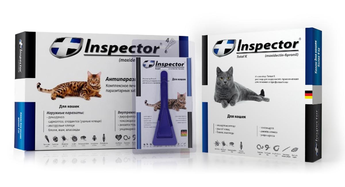 milyen gyógyszert adni a macskának a férgektől
