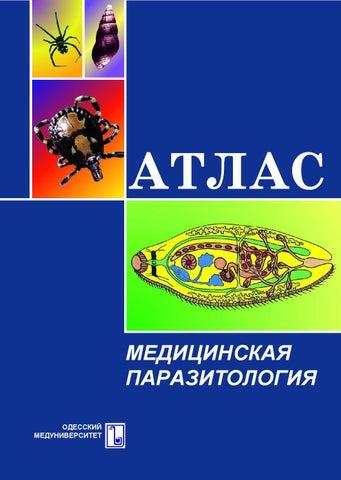 trichocephalosis parazitológia)
