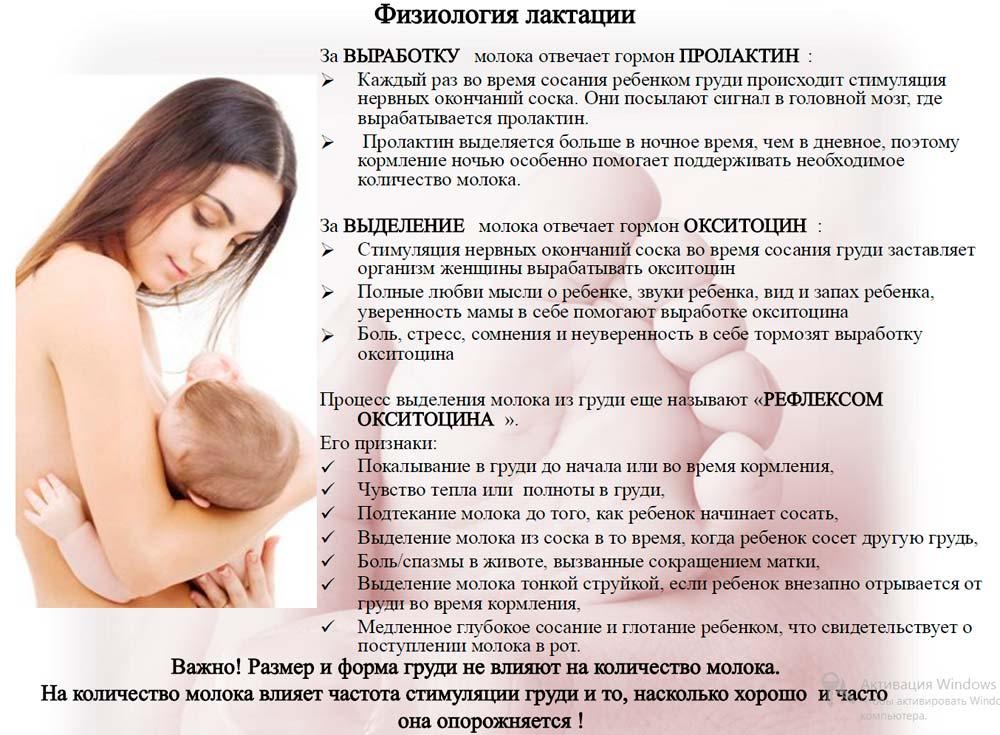 a szoptató anyának fehér férgei vannak