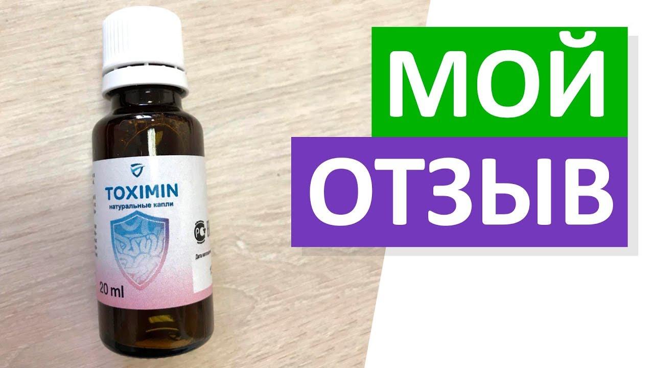 gyógyszer az emberi test parazitjai számára toximin legjobb antihelmintikus gyógyszerek véleménye