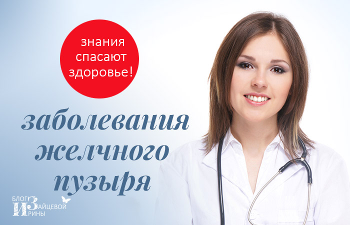 kerekféreg fertőzés jelei