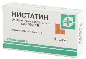 körgyűrűs kezelés gyermekek gyógyszerei
